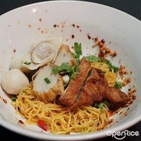 Nai Tong Kuay Tiew Look Chin Pla